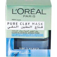 ماسک خاک رس پاک کننده عمیق پوست لورال