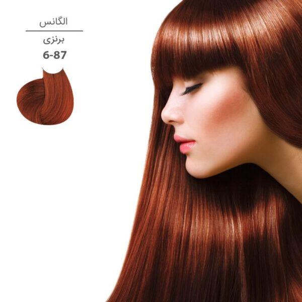 رنگ موی مارال ۱۰۰ میل سری الگانس