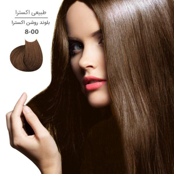 رنگ موی مارال 100 میل سری طبیعی اکسترا رنگ موی مارال 100 میل سری طبیعی اکسترا حاوی روغن آرگان،سرشار از ویتامینهای A/ E افزایش مقاومت و درخشندگی مو محافظت از مو در برابر پرتو UV